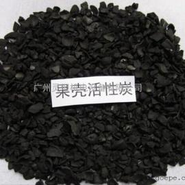果壳活性炭、活性炭过滤器滤料