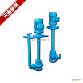 天海QGYW切割式液下泵,污水泵,排污泵,切割泵