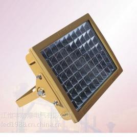 HKT97系列防爆高效节能LED泛光灯