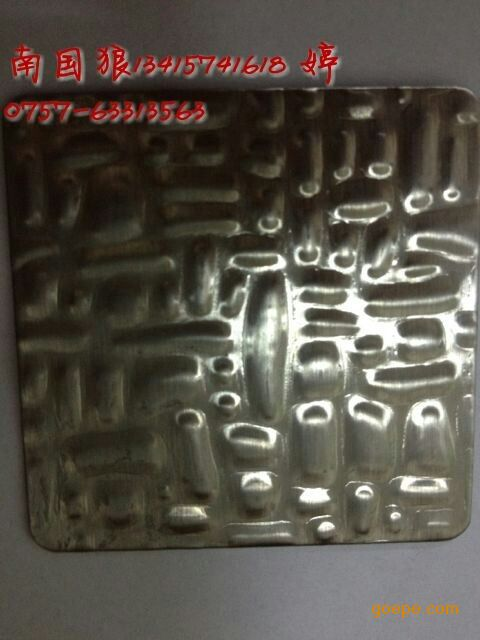 水波纹不锈钢压花板;进口花纹型号规格