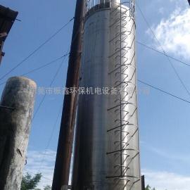 东莞市锅炉烟气脱硫工程