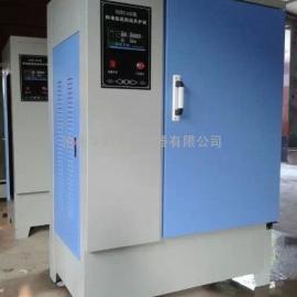 混凝土标养箱SHBY-40B 60B 90B