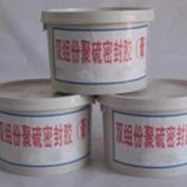 安徽合肥双组分聚硫密封胶
