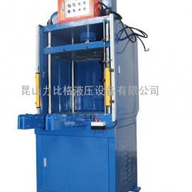 压铸件切渣包机、压铸件切水口机、压铸件切浇口油压机
