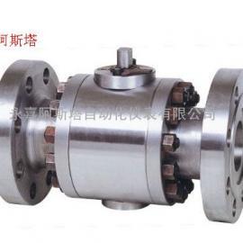 专业生产国标碳钢三段式硬密封法兰球阀Q341F-16C