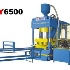 液压制砖机|压砖机|建筑垃圾压砖机|建筑垃圾制砖机-恒兴机械