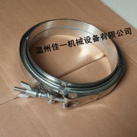 *生产不锈钢V型槽快拆卡箍(快装过滤器专用卡箍、抱箍)