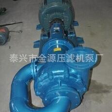 最新技能压滤机配用泵 圆盘过滤机泵 过滤泵 无泄露负压泵