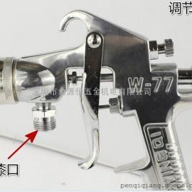 日本岩田水包水喷枪/岩田多彩水包水气动喷枪价格