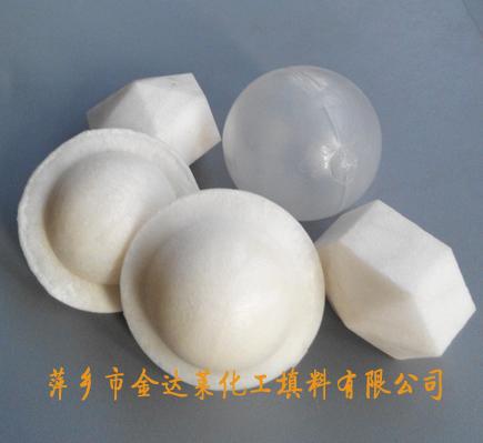 塑料空心浮球 塑料空心浮球PP  φ38酸雾净化空心浮球