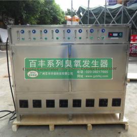 厂家直销300g水处理臭氧发生器