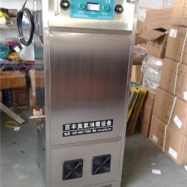 销售高浓度60g臭氧发生器