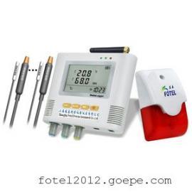 报警液氮痘苗探针单路低温声光短信报警温度记载仪