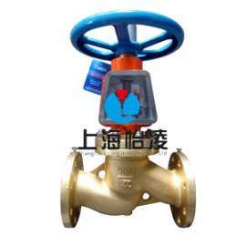 氧气截止阀/截止阀厂家|上海怡凌JY41W黄铜氧气截止阀