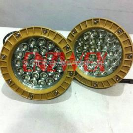 30W护栏式LED防爆灯 30W防爆LED灯 24V