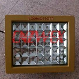 80W防爆LED护栏灯 护栏式80WLED防爆灯