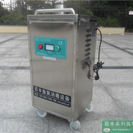 供应10g臭氧发生器