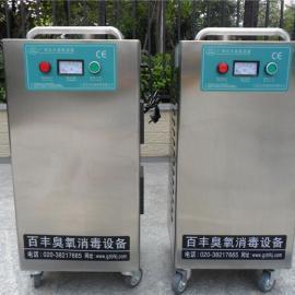 供应20g臭氧发生器