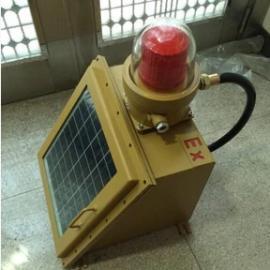 防爆太阳能航空障碍灯