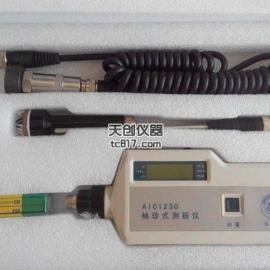 供应正品AIC1270低频型分体式测振仪