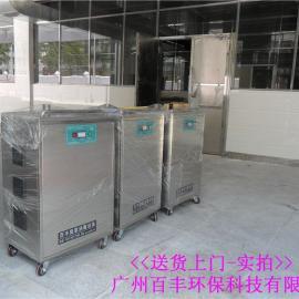现货供应车间杀菌移动式臭氧机,空气灭菌臭氧发生器