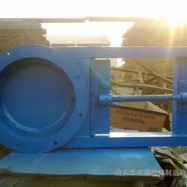 佛山300X300手动插板阀槽钢焊接DN300中海品质