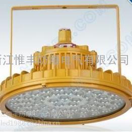 BLED9111C-L100 免维护LED防爆灯