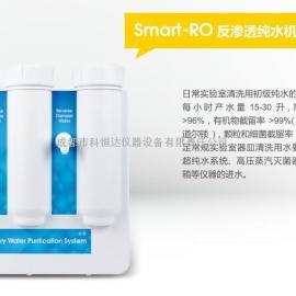 成都实验室标准版超纯水机/高纯水机