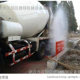 武汉洗轮机厂家
