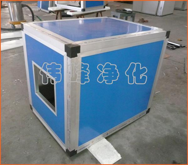 组合式空调机组 ZKW-70 净化产品