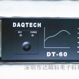 江西隧道炉温度测量仪,多点温度跟踪仪,五金涂装炉温度记录仪