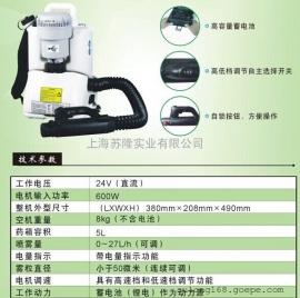 充电式背负超低容量喷雾器、隆瑞B-ULV-616喷雾器