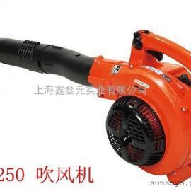 日本共立PB250手提式吹风机
