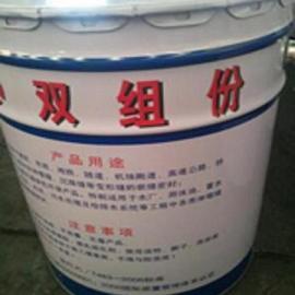 黑龙江双组份聚硫密封胶