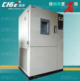 二手可程式恒温恒湿试验箱,-40度二手高低温交变湿热试验箱