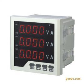 北京天津山西陕西 数显电流表 智能电压表 多功能电力仪表