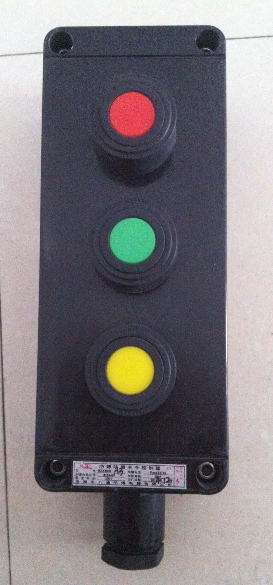 BZA8050-A4防爆防腐主令控制器