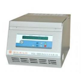 TGL-20M湘仪高速低温离心机 20000r/min
