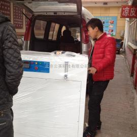 北京别墅用制氧机、弥散供氧快速提高室内氧浓度
