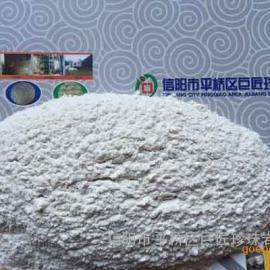 厂家直销食品过滤珍珠岩助滤剂 食品净化用膨胀珍珠岩助滤剂