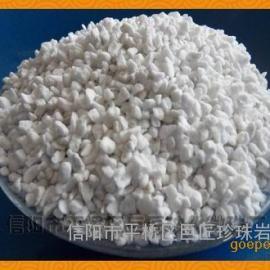 厂家供应园艺专用大颗粒3-5毫米膨胀珍珠岩