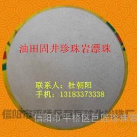 珍珠岩漂珠,油田古井漂珠,玻化微珠批发供应厂家