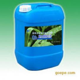 飞灰重金属螯合剂-济南冠禾生物 南京苏州无锡常州南通福州