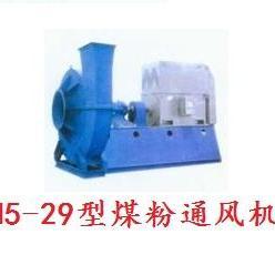 淄博M5-29型煤粉离心通风机 安泰M5-29型煤粉离心通风机