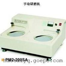 台湾PM2-200SA手动研磨机,盈亿双盘研磨机价格