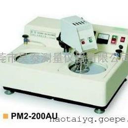 台湾PM2-200AU自动研磨机,盈亿双盘研磨机价格
