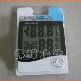 温湿度表 数显温湿度表 大屏幕温湿度表 净化产品 厂家直销