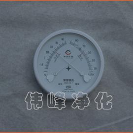 温湿度计 指针式温室表 圆形指针温湿度计 房间温湿度测量仪
