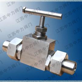 江苏中力对焊超高压针阀