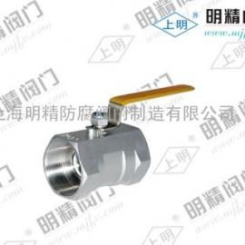一片式内螺纹球阀1PCQ11F-16P不锈钢丝扣球阀